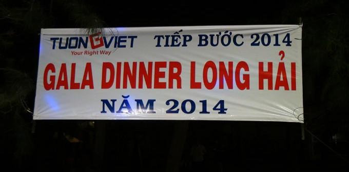 Du lịch Long Hải 2014