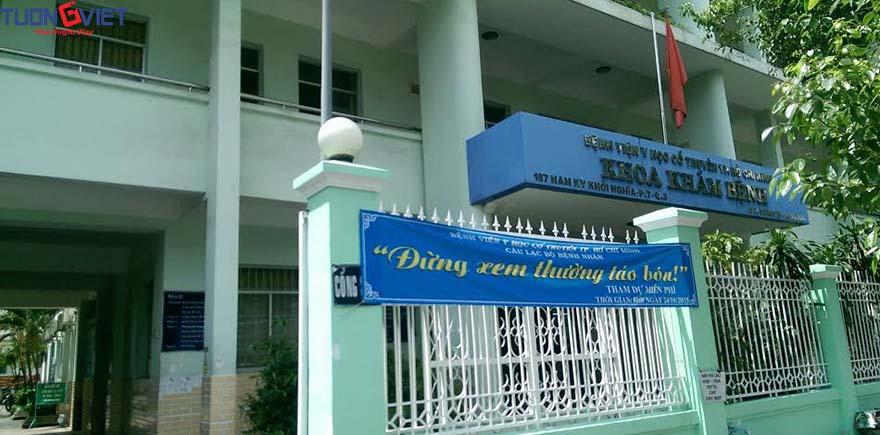 Traditional Medicine Hospital