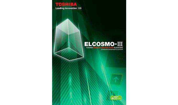 Elcosmo-III