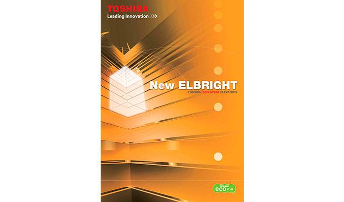New Elbright