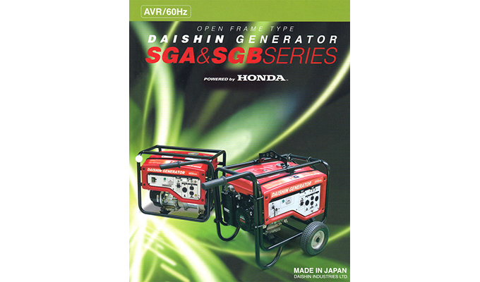 SGA & SGB Series