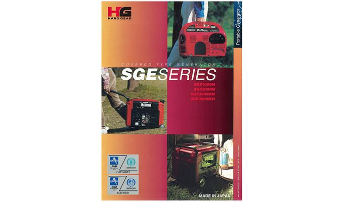 SGE Series