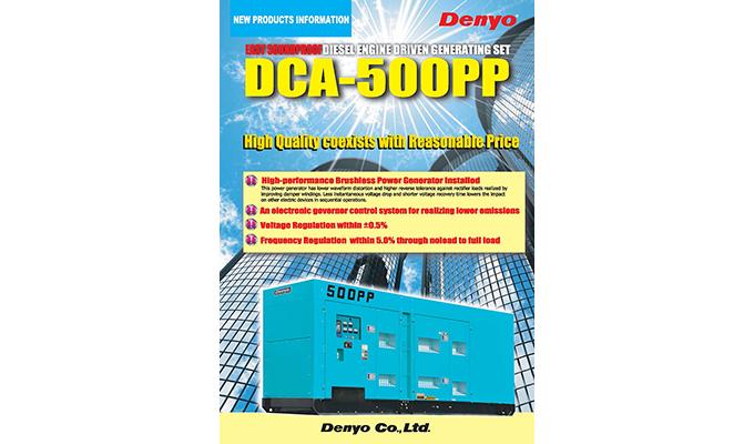 DCA-500PP