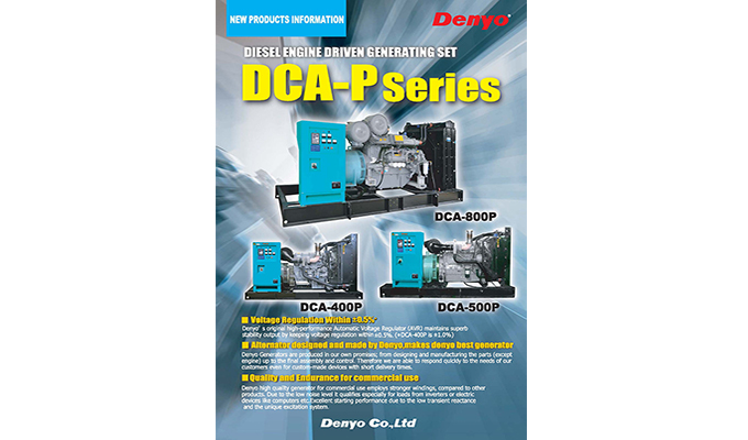 DCA-P