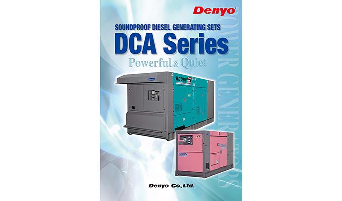 DCA Series