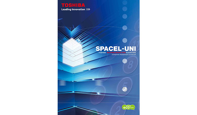 Spacel-Uni